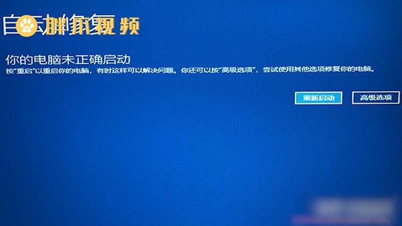 win10忘记密码强制重置(2)
