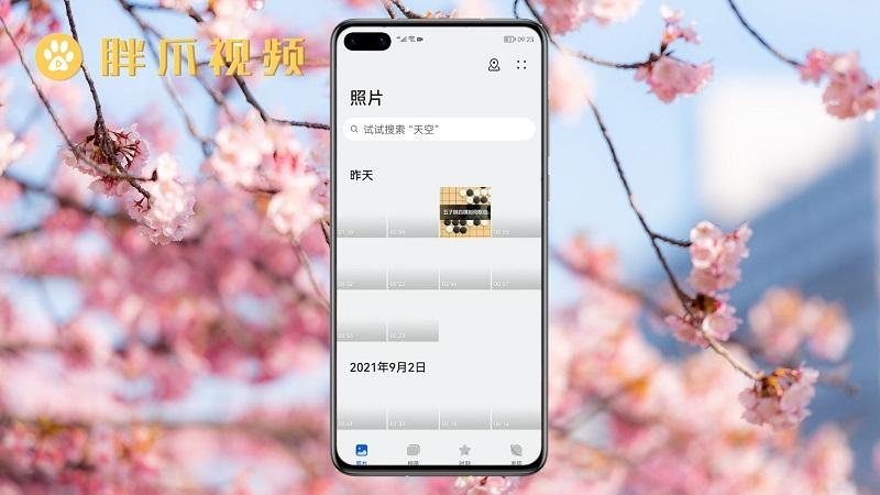 华为手机恢复永久删除的视频(1)