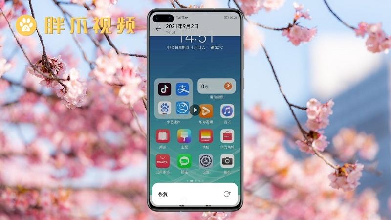 华为手机恢复永久删除的视频(3)