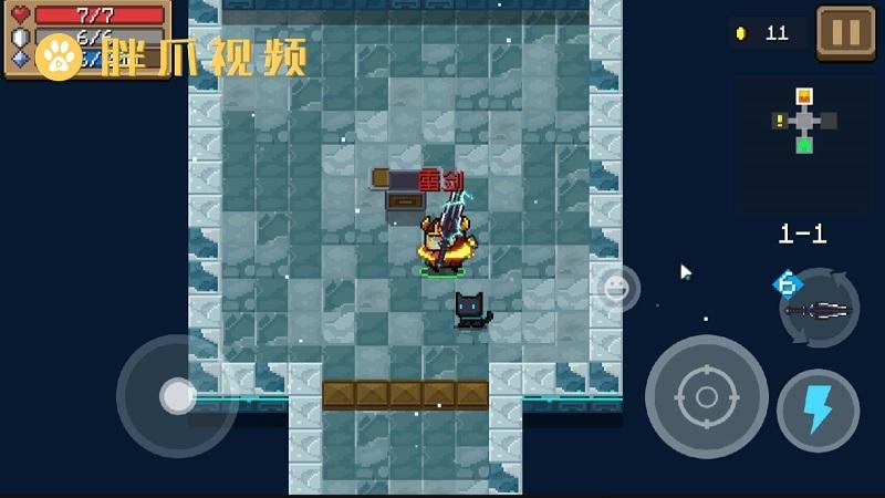 元气骑士怎么合成武器(3)