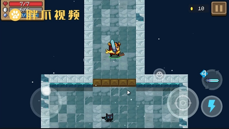 元气骑士怎么合成武器(1)