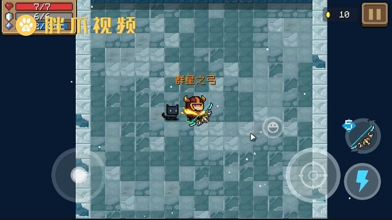 元气骑士群星之弓怎么合成(3)