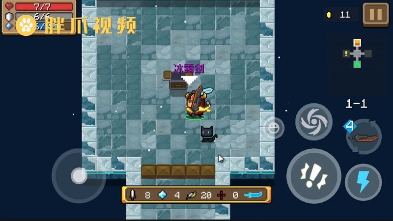 元气骑士怎么合成武器(2)