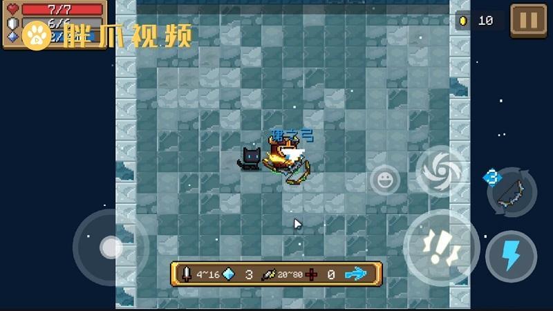 元气骑士群星之弓怎么合成(2)