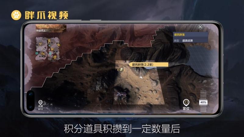 妄想山海混沌战场怎么玩(2)