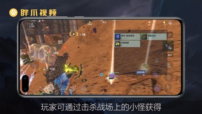 妄想山海混沌战场怎么玩(1)