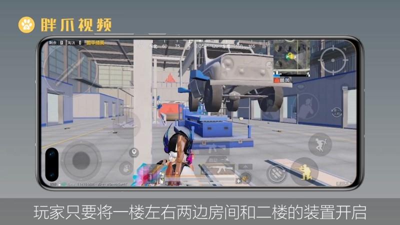 和平精英工厂怎么造车开关在哪里(3)