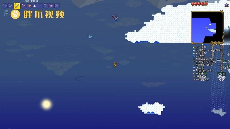 泰拉瑞亚空岛怎么找(4)
