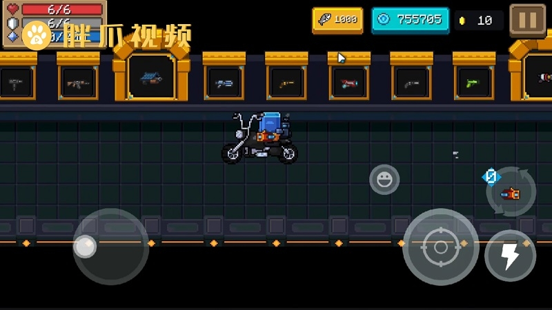 元气骑士摩托车怎么修(3)