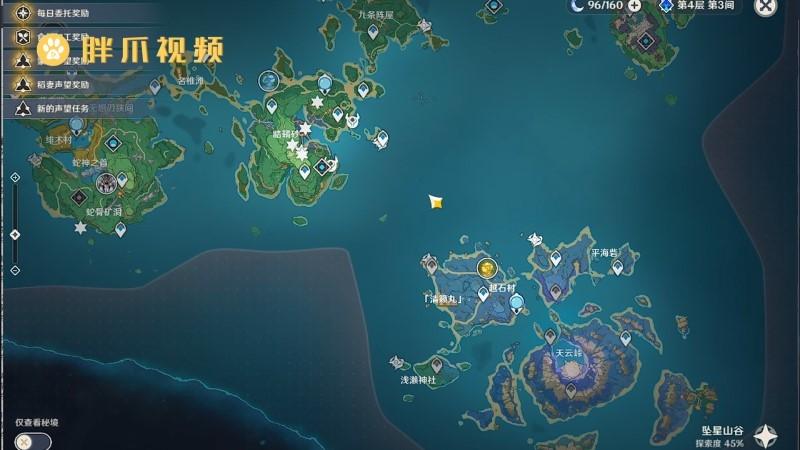 原神清籁岛怎么去(1)